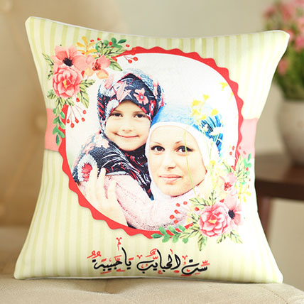 Mom Personalised Cushion: Personalised Mothers Day Gifts