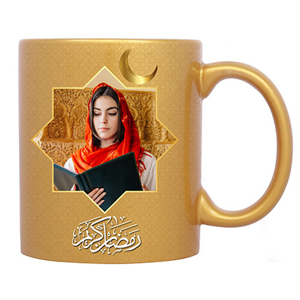 Ramadan Golden Photo Mug: Personalised Ramadan Gifts