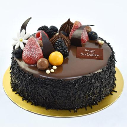 Half Kg Fudge Cake For Birthday: Birthday Gift Ideas