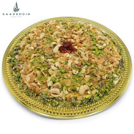 Assorted Madlouka Delight: Send Gifts to Saudi Arabia
