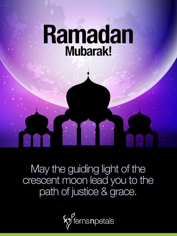 ramadan dua wishes