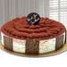 Thank You 4 Portion Tiramisu Cake