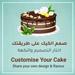 Customized Cake Truffle 16 PORTIONs