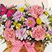 Blossoming Bloom Basket